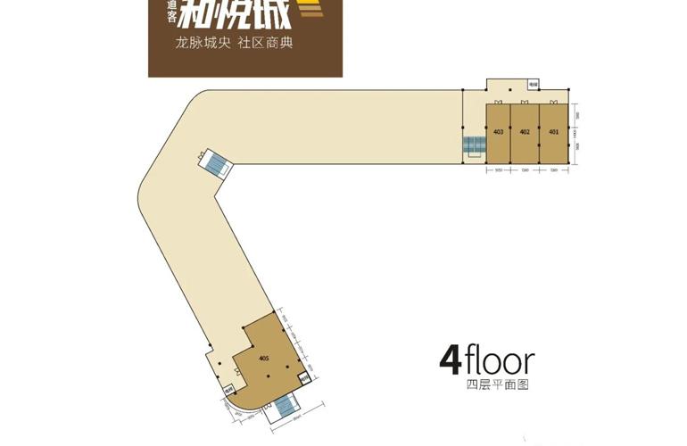 道客和悦城 四层平面图