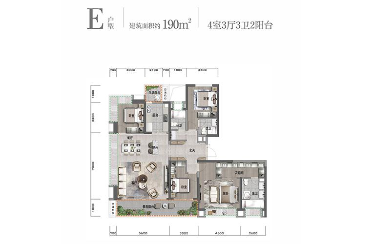 万达中央公园 E户型 四室三厅三卫一厨 建筑面积190㎡