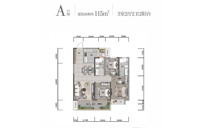 万达中央公园 A户型 三室两厅两卫一厨 建筑面积115㎡