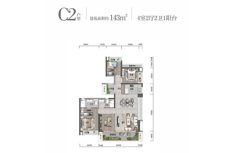 万达中央公园 C2户型 四室两厅两卫一厨 建筑面积143㎡