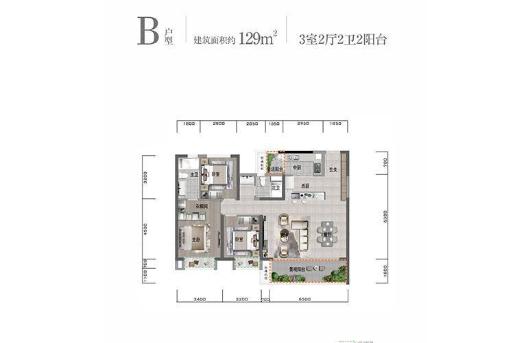 万达中央公园 B户型 三室两厅两卫一厨 建筑面积129㎡