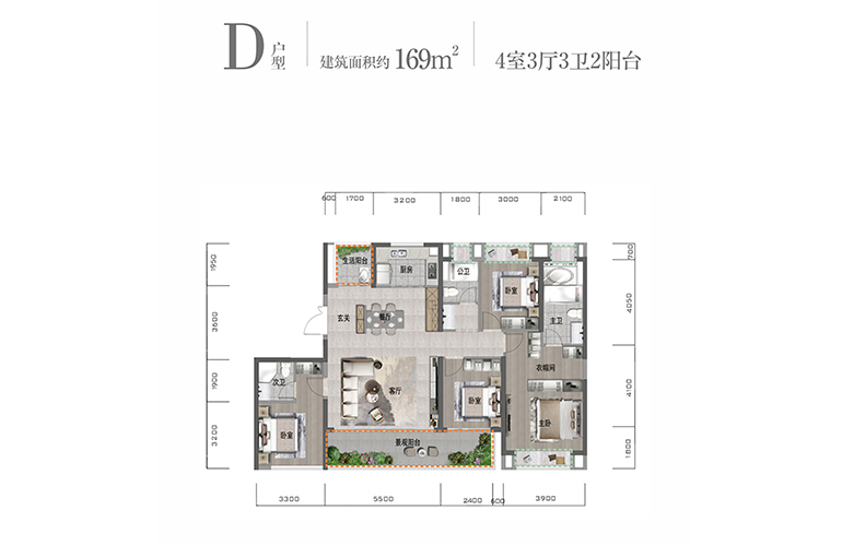 万达中央公园 D户型 四室三厅三卫一厨 建筑面积169㎡