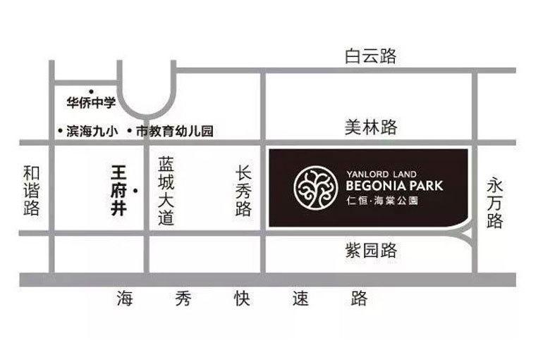 仁恒海棠公园 区位图