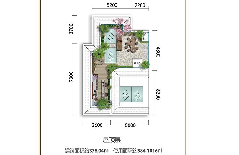 春城365 屋顶层 联排别墅 建筑面积378㎡