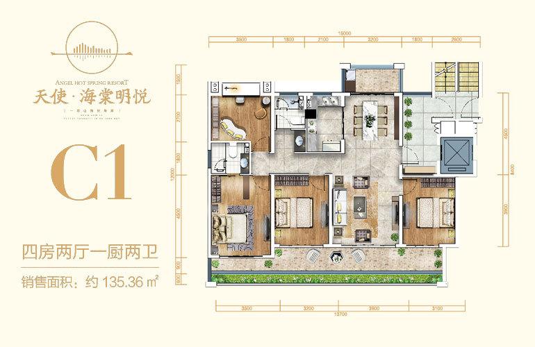 天使海棠明悦 C1户型 4房2厅2卫 建筑面积135㎡