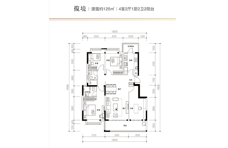 滇池府 揽境户型 四室两厅两卫一厨 建筑面积125㎡