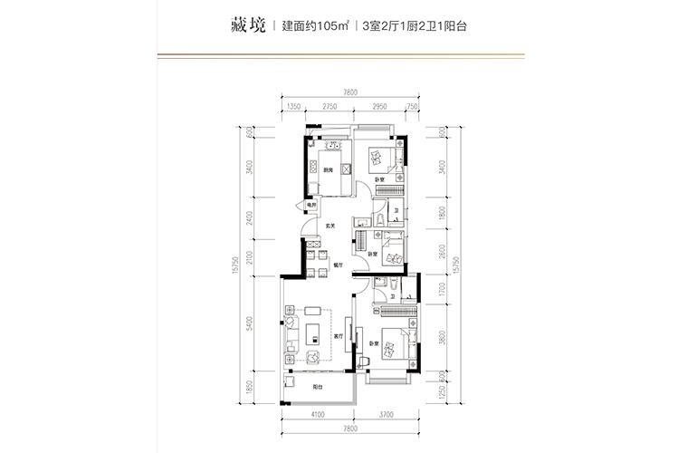 滇池府 藏境户型 三室两厅两卫一厨 建筑面积105㎡