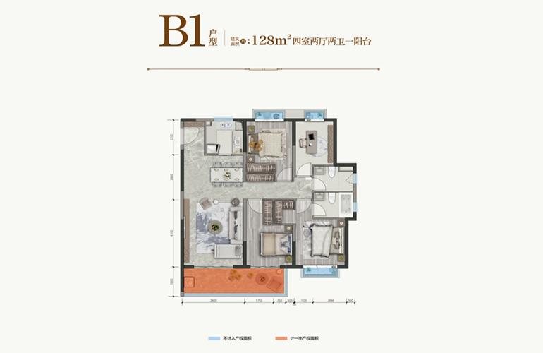 保利城 B1户型 四室两厅两卫一厨 建筑面积128㎡