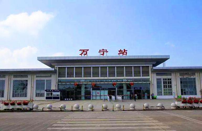 万润城 万宁高铁站