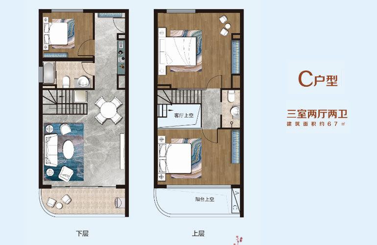 红星美凯龙 C户型 3室2厅2卫 建筑面积67㎡