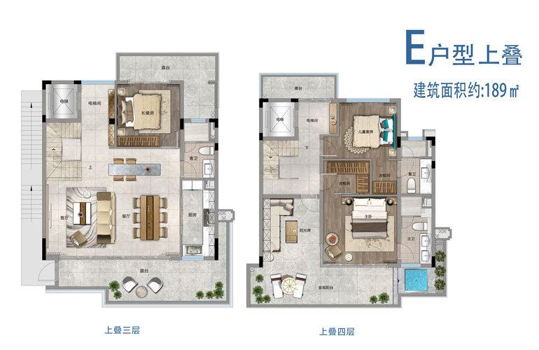 雅居乐山钦湾 E户型上叠 3房2厅3卫 建筑面积约189㎡
