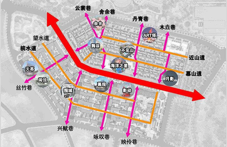 爱上山Ⅱ艺术小镇 规划图