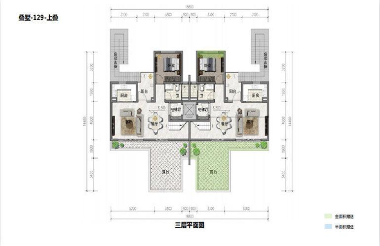 鸿基湖畔新城 叠墅-129-上叠  三层平面图