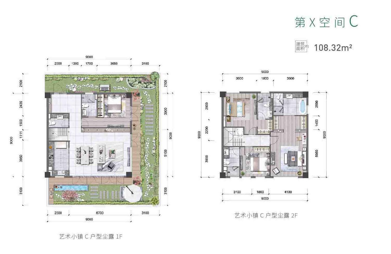 爱上山Ⅱ艺术小镇 第X空间C户型 4室1厅5卫 建筑面积108㎡