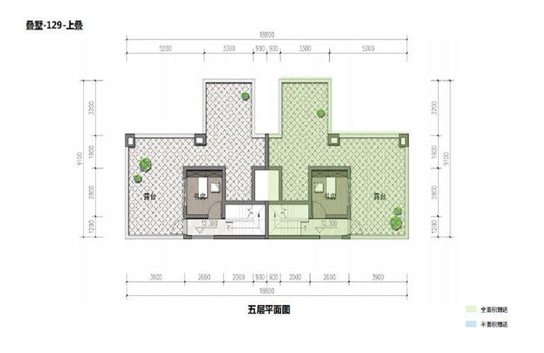 鸿基湖畔新城 叠墅-129-上叠  五层平面图