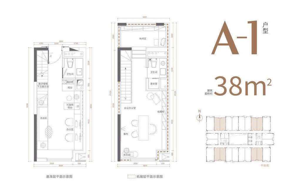 保利时代 A1户型 建筑面积约38㎡