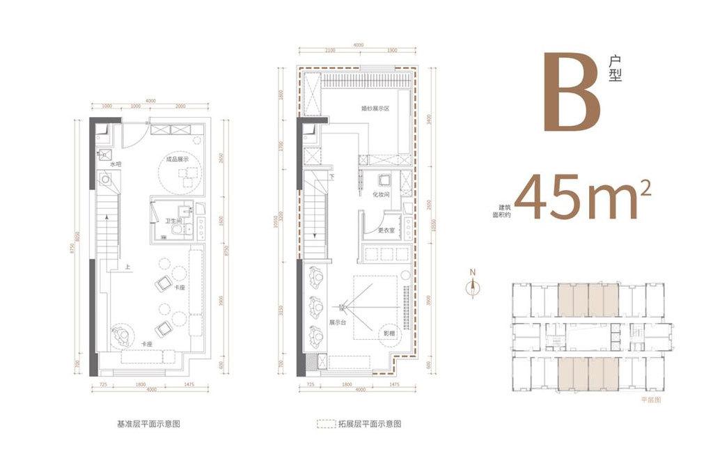 保利时代 B户型 建筑面积约45㎡