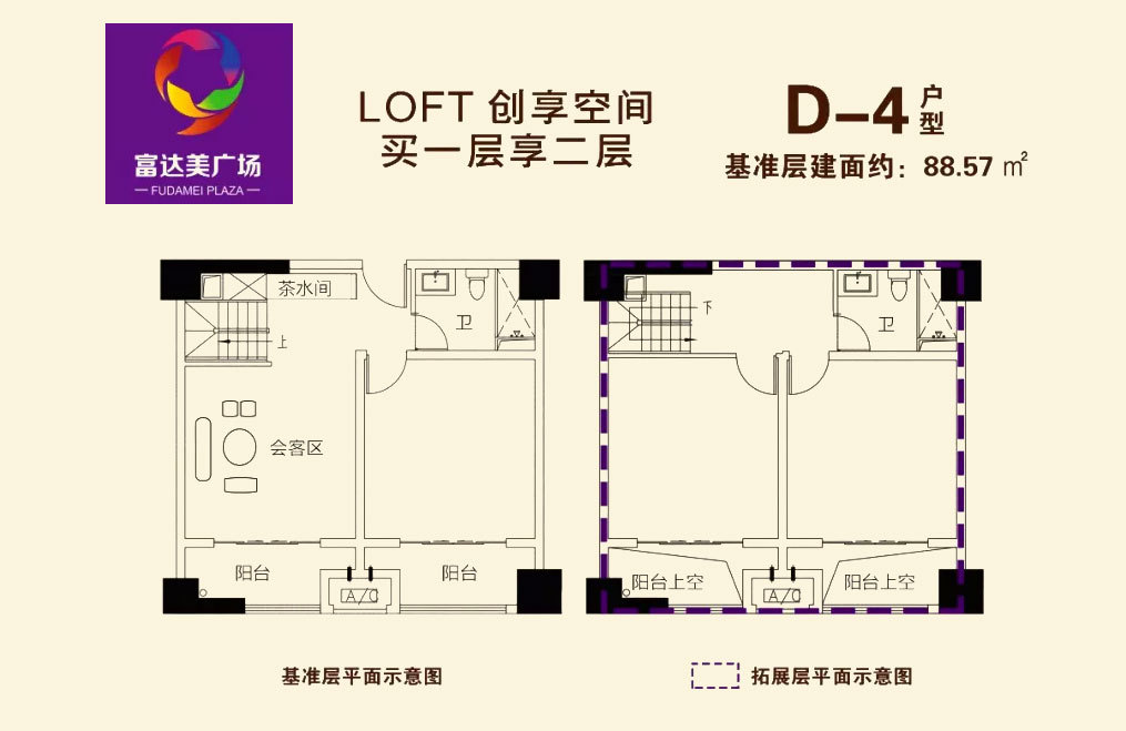 富达美广场 D-4户型 2室2厅2卫 建筑面积约88㎡