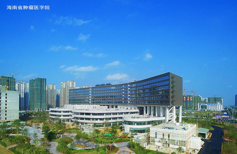 新月南海嘉园 海南省肿瘤医学院