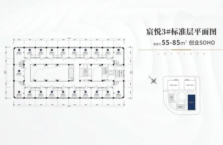 中粮三亚大悦中心 3#创客空间平面图 建面55-85㎡