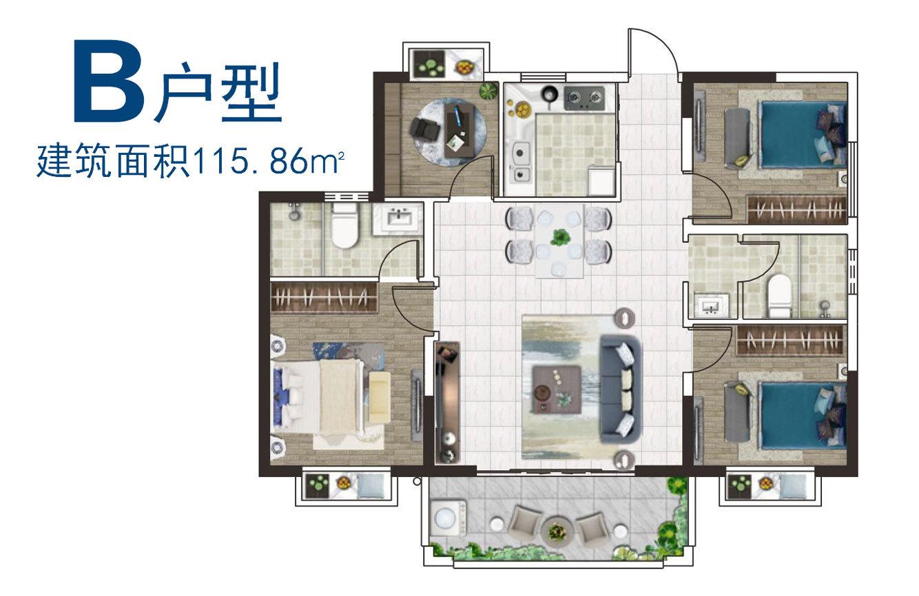 山海湾五期三区 B户型 4室2厅2卫 建筑面积约115㎡