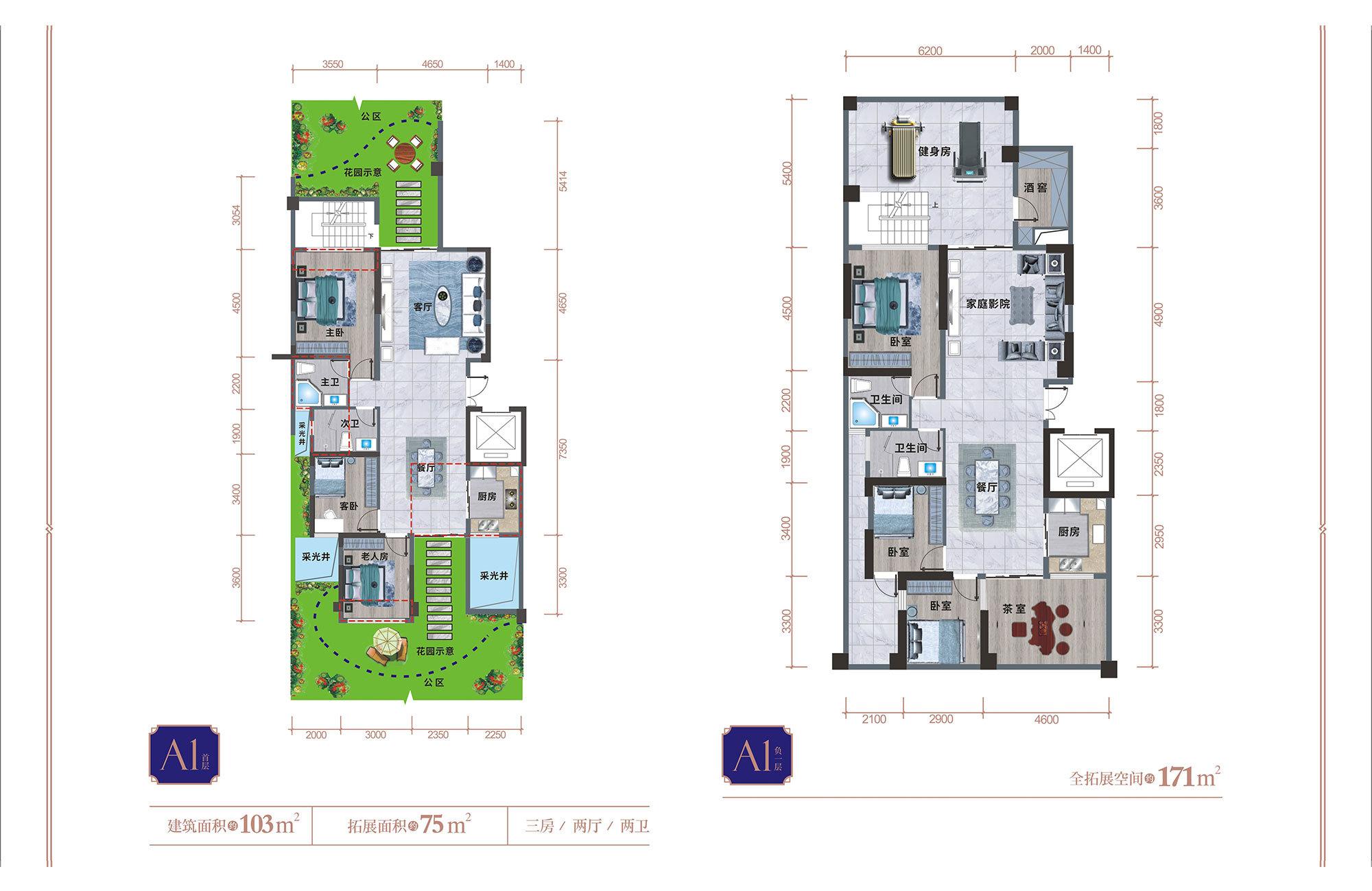 清凤龙栖海岸 A1户型 3房2厅2卫 建筑面积约103㎡