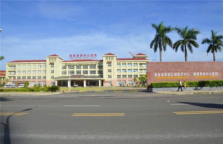 海蓝凤凰海岸 海南西部中心医院