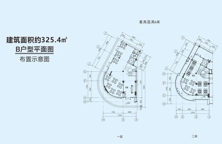 九曲花街商业广场 B户型平面图 建筑面积约325.4㎡