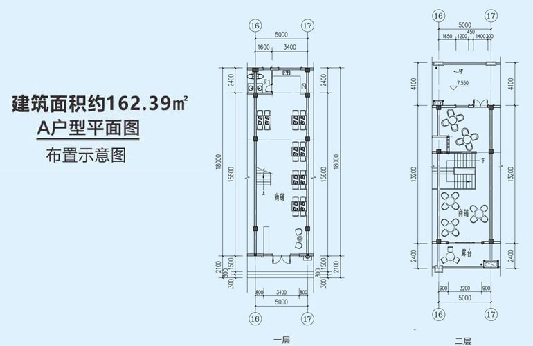 九曲花街商业广场 A户型平面图 建筑面积约162.39㎡