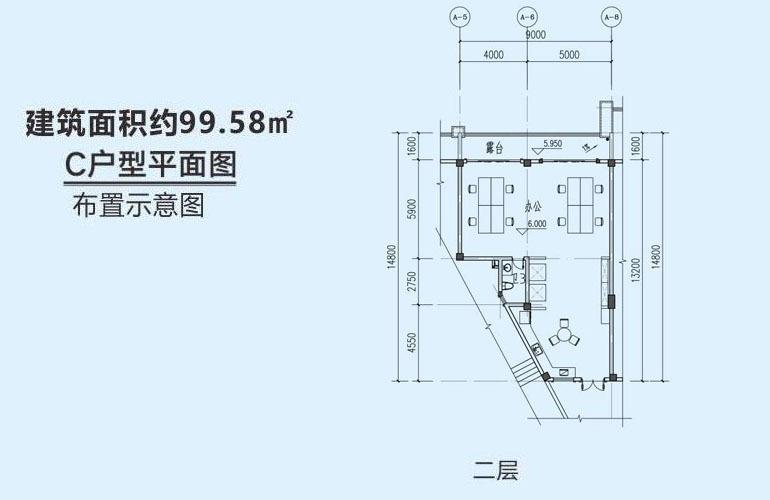 九曲花街商业广场 C户型平面图 建筑面积约99.58㎡