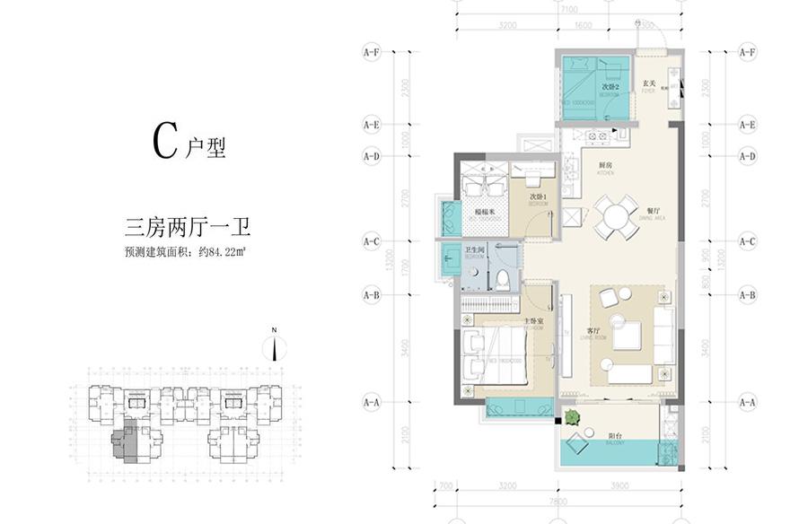 三亚繁华里 C户型 3室2厅1卫 建面84㎡