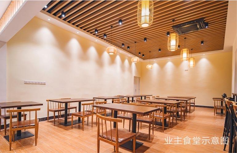 椰林小筑 业主食堂示意图