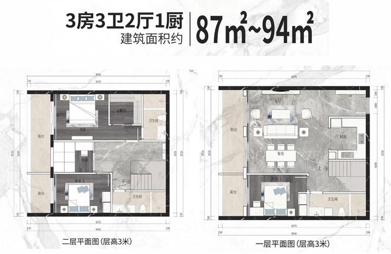 中凯时代广场 LOFT户型 3房2厅1卫 建筑面积约87㎡-94㎡