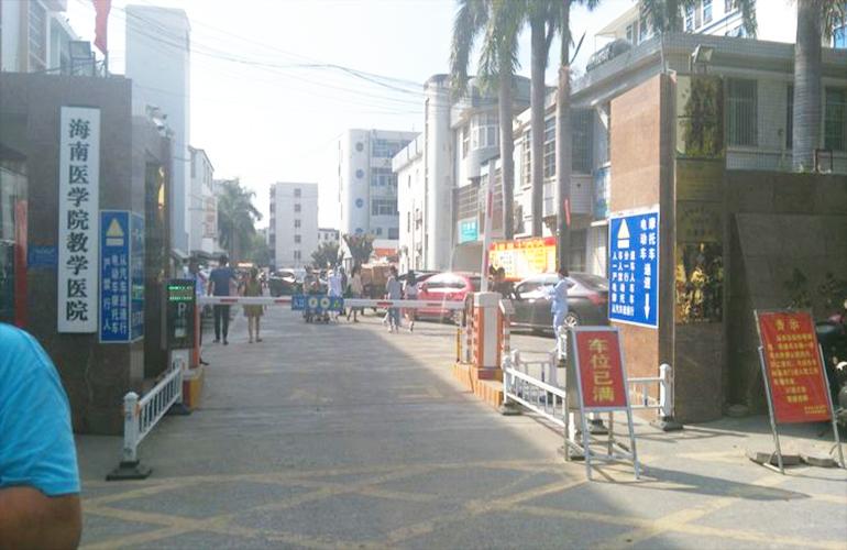 中凯时代广场 东方市人民医院