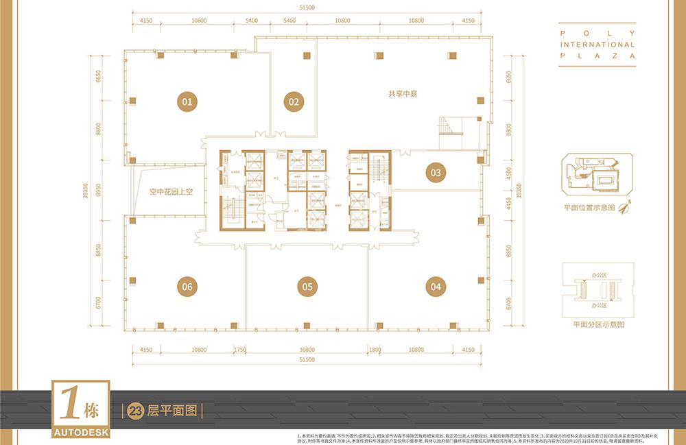 三亚保利国际广场 23层平面图