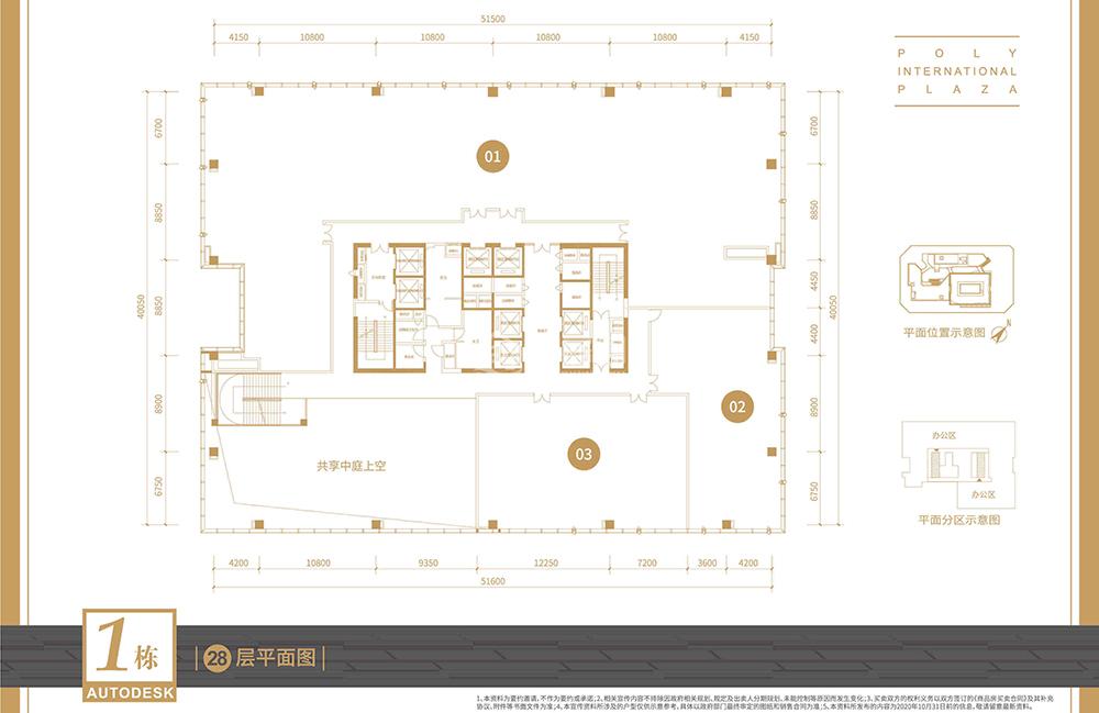 三亚保利国际广场 28层平面图