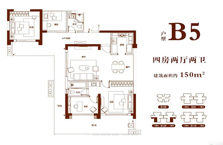 金地海南自在城 B4户型 四房两厅两卫 建筑面积150㎡