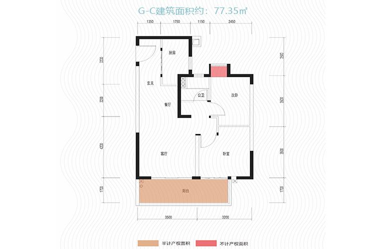 新城蓝光碧桂园古滇水云城 G-C户型 两室两厅一卫