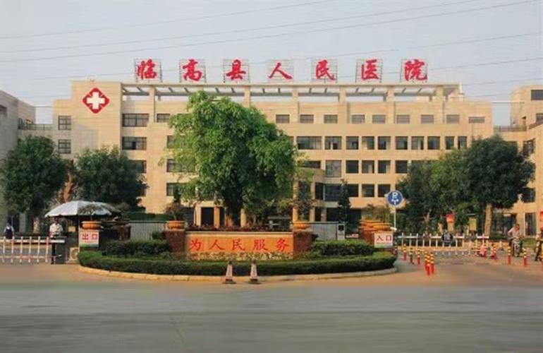 文澜江商业广场 医院