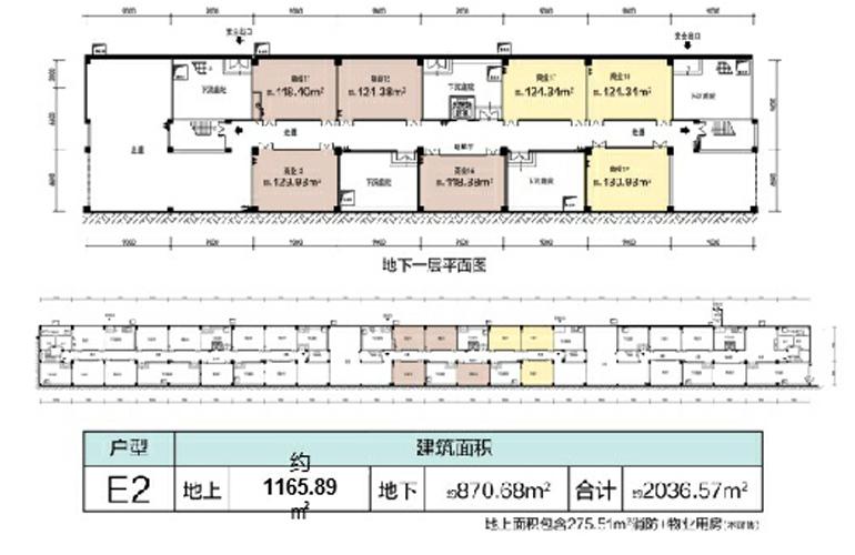 艺境 商业 E2户型 建筑面积2036.57㎡