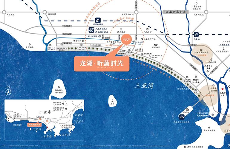 龙湖听蓝时光区位图