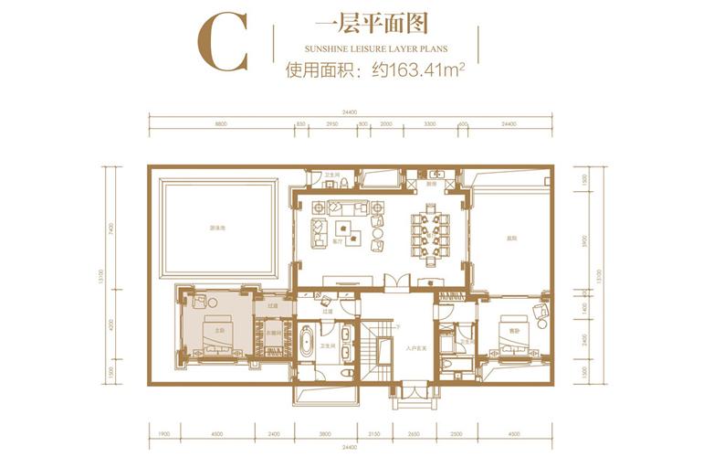 葛洲坝海棠福湾 C户型 3室2厅5卫 建筑面积132.77㎡ 一层平面图