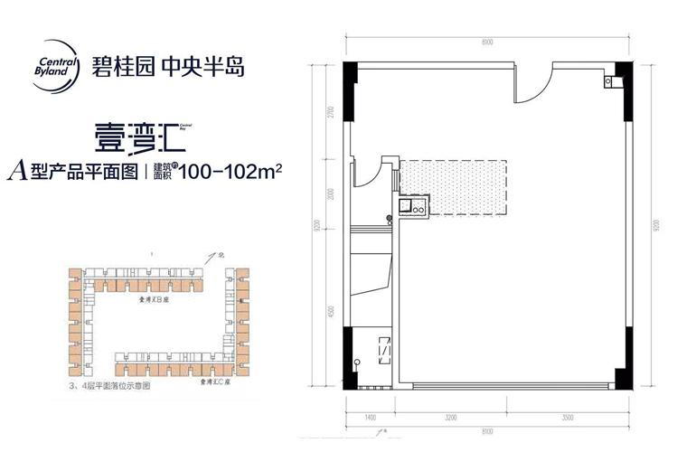 碧桂园中央半岛 壹湾汇|A型产品平面图 建筑面积100-102㎡