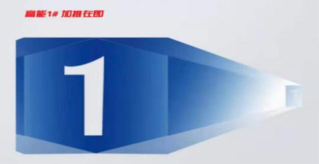 三亚保利C+国际博览中心1#加推在即,商办or自用皆可