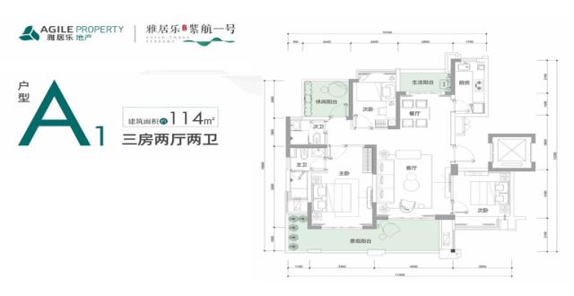 雅居乐江东紫航一号建筑面积114㎡样板间实景视频鉴赏