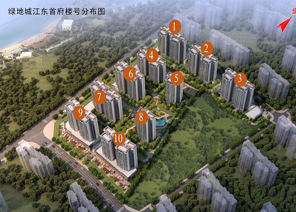 绿地城江东首府限量5套特惠房源 最高优惠立减54万!