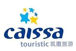 上市公司凯撒旅业总部落地三亚 将开展多元业态布局