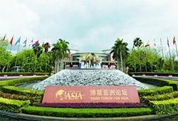 博鳌亚洲论坛2021年年会期间4场海南主题活动将举行