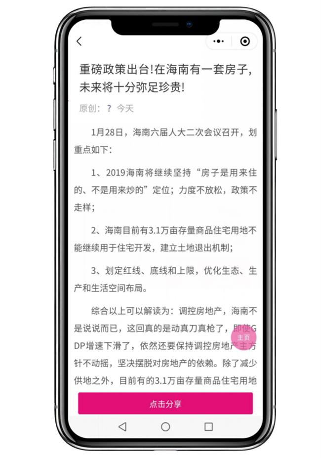 5.jpg?x-oss-process=style/meifangzhuzhan