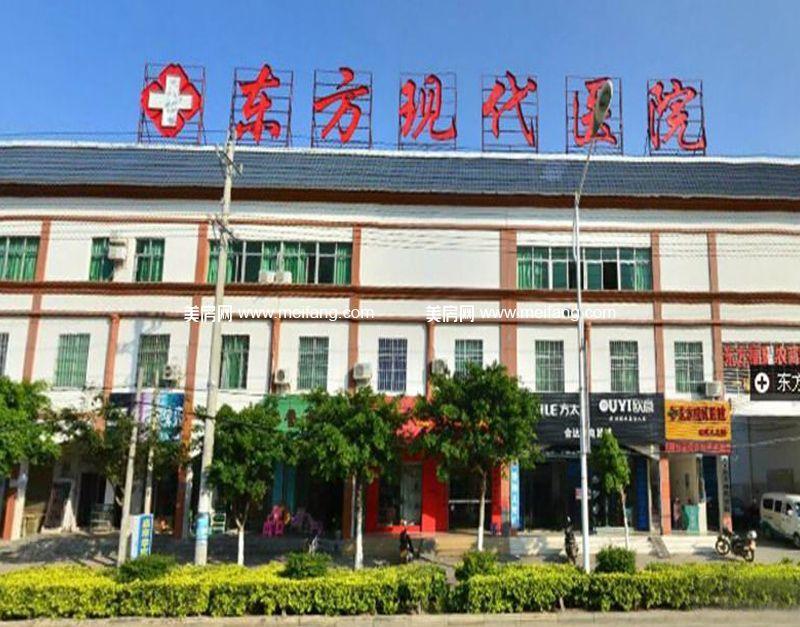 东方假日 周边配套:东方现代医院